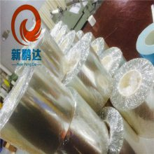 厂家直销数码产品专用PU保护膜,日本PU胶PET防静电保护膜