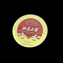 金属徽章企业年终庆司徽定做高档西装胸章聚会校徽logo制作