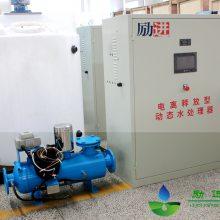 电离释放型动态水处理器