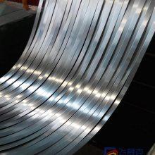 304不锈钢带/不锈钢薄片/弹簧钢带0.1 0.2 0.3 0.5mm/301不锈钢分条料