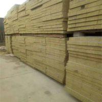 双辽市50%玄武岩岩棉复合板直销价格水泥国标复合岩棉保温板一平米出厂