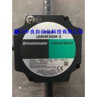 高回転モータ技术日本东方ORIENTAL MOTOR无刷电机BLV640NM15S-3