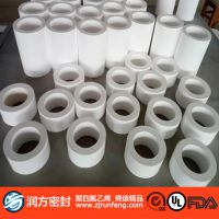 供应各种规格塑料王PTFE纯料模压管,模压棒,模压异形件大规格产品