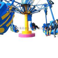 投资小的好项目空中射击广场儿童户外游乐设备