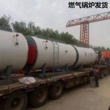 燃气锅炉WNS6-1.25,10吨燃气蒸汽锅炉,中杰