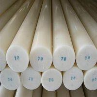 白色POM棒美国杜邦 聚甲醛棒赛钢棒白色塑料棒塑钢棒材批发