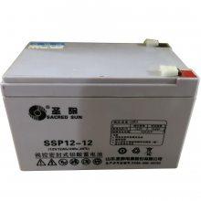 圣阳蓄电池SP12-100山东圣阳12V100AH/20HR阀控密封式铅酸蓄电池