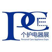 2020年上海个人护理电器展览会