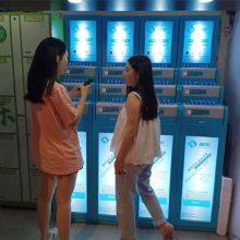 医院共享充电设备全国招商平台-咻电科技共享充电宝