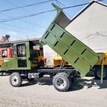 湖南益阳沅江农用四驱四轮拖拉机 四轮运输农用四轮车 鲁腾载重3吨自卸四不像