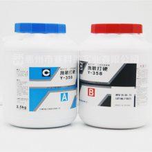 广州施敏打硬Y-358AB胶厂商-赛科微实业(在线咨询)