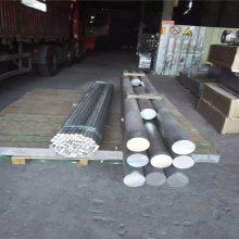 1A99工业高纯铝 1A99纯铝板 铝合金棒 铝棒