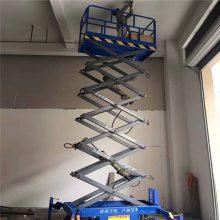 济南百铸升降机厂家供应移动式升降机小型电动升降机液压升降机