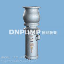 新型中吸式潜水混流泵厂家供应 德能泵业