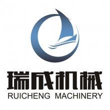 河南瑞成机械设备有限公司