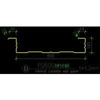杭州彩钢压型板YX145-600型 内墙板_上海新之杰压型钢板厂