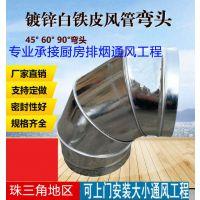 通风排气工程消防排烟油烟净化器免费上门设计