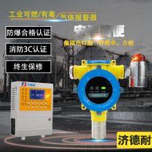 炼钢厂车间二氧化碳探测报警器,云监测燃气浓度报警器