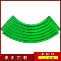 直销各种型号转弯链条弯轨 输送线塑料导轨 高分子磁性弯道导轨