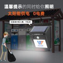 垃圾亭分类语音播报器,太阳能语音提示器,定时感应播放分类提示