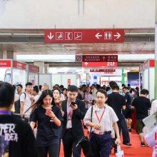 2019北京国际酒店用品博览会
