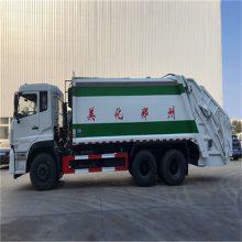 5吨江铃国六单桥小型压缩垃圾车报价 5立方挂桶垃圾车使用