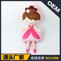 外贸出口 创意女孩人偶 花仙子毛绒公仔娃娃抱枕 儿童装饰公仔