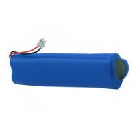 18650锂电池 2500mAh 可充电锂离子电池 3C放电圆柱锂电池厂家 批发