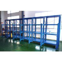 层板式模具架颜色 冲压模模具货架规格利欣