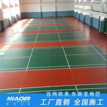 PVC幼儿园地板上海批发