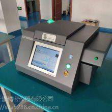 宝鸡EDX8600EM粮食重金属快速检测仪专业生产
