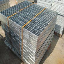 专业生产化工用钢格板 金属排水盖板 云南平台板