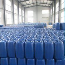 次氯酸钠消毒剂 84消毒液现货25升小桶包装