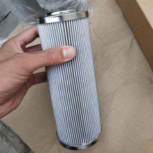 21FC1628-140x250/4滤油机滤芯 新乡厂家直供