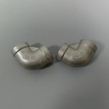 304不锈钢丝扣弯头 铸件不锈钢弯头DN10