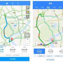 鄂州360地图标注公司点击咨询