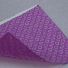 江苏常州供应揭开无残留留VOID材料 揭开不留VOID防伪贴纸报价