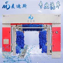 隧道洗车机,加油站洗车机,河南洗车机厂家