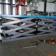 天水定制 固定车库升降机 固定液压升降台 家用剪叉停车升降平台