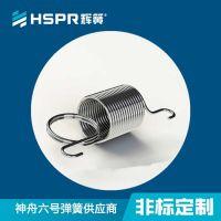 生产各种拉伸弹簧 拉力弹簧 金属材料拉伸弹簧