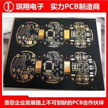 单面无卤素pcb-琪翔电子行业优质PCB-广州无卤素pcb