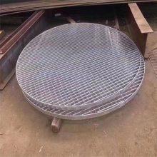 热镀锌格栅板 镀锌地沟盖板 排污钢盖板