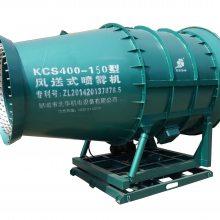 全自动煤棚防爆电磁雾炮机 智能控制除尘喷雾机