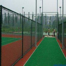 球场围网A学校护栏网A运动场围栏规格
