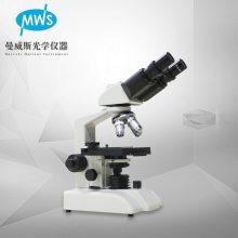 厂家促销 双目生物显微镜MWS-SW10 学校教学专用 检测细胞细菌