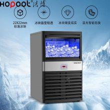 北京爱雪制冰机 供应爱雪制冰机 爱雪制冰机厂家 全国发货