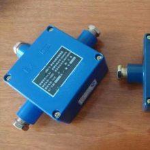 山东本安电路用接线盒JHH-3厂家直销 JHH-2接线盒
