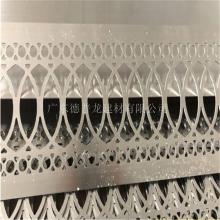 屏风镂空铝板装修装饰_德普龙外墙整体镂空铝板现货