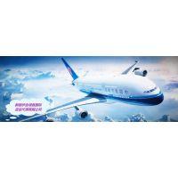 阿拉木图直航国际空运新疆国际货运