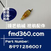 德兴市挖掘机配件住友SH130-5挖机4JJ1水温传感器8971256001